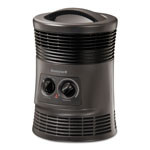 Honeywell 360 Surround Fan Forced Heater, 9 x 9 x 12, Gray