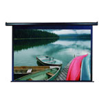 Elite Screens SilverMAX Series Projection Screen (motorized) - 92 in