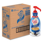Nestle Liquid Coffee Creamer, French Vanilla, 1.5 Liter Pump Bottle, 2/Carton
