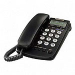 Panasonic Integrated Phone w/Call Waiting/Caller ID, 50 Station Memory