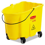 Rubbermaid Wavebrake Bucket, 26qt, Yellow