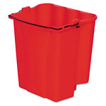 Rubbermaid Dirty Water Bucket for WaveBrake® Combos