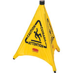 "Rubbermaid Pop-Up Safety Cone, ""Caution"", Multi-Lingual, 20"" x 21"", 12/CT, YW"