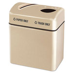 "Rubbermaid Two-Section Fiberglass Recycling Center, Beige, 16"" x 24"" x 28"""