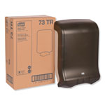 Tork Folded Towel Dispenser, 11 3/4 X 6 1/4 X 18, Smoke