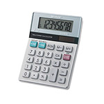 Sharp EL-310MB Basic Calculator, Eight-Digit LCD