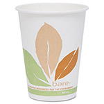 Solo 10 Oz Hot Paper Cups, Leaf Design, Pack of 300