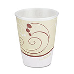 Solo Wrapped Foam Hot/Cold Drink Cups, 9 oz., BGE