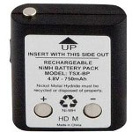 TriSquare TSX-BP - Two-way Radio Battery - NiMH