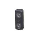 Infinity Total Solutions TSS-SAT1100 - speaker