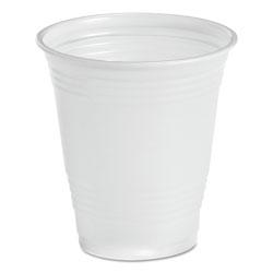 Boardwalk Translucent Plastic Cold Cups, 14 oz, Polypropylene, 20 Cups/Sleeve, 50 Sleeves/Carton
