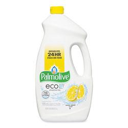 Colgate Palmolive Automatic Dishwashing Gel, Lemon