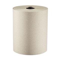 enMotion Flex Hardwound Paper Towel Roll, 8.2 in x 550', Brown