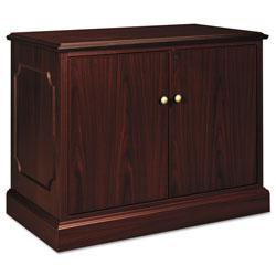 Hon 94000 Series Storage Cabinet, 37-1/2w x 20-1/2d x 29-1/2h, Mahogany