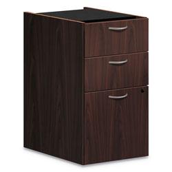 Hon Foundation Pedestal File, 15.42w x 20.41d x 27.83h, Box/Box/File, Mahogany