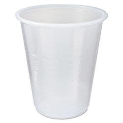 Fabri-Kal RK Crisscross Cold Drink Cups, 3 oz, Clear