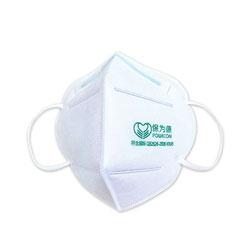 GN1 KN95 Mask, White, 1,000/Carton